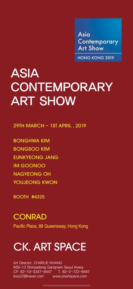 1553137602684.jpg : 아시아 컨템퍼러리 아트 쇼   2019