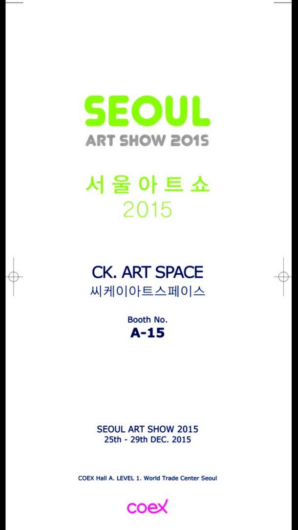 1450407675434.jpeg : 2015  Seoul Art Show