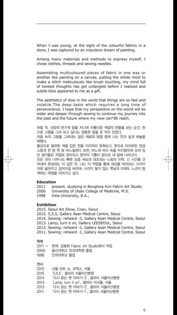 1450407685569.jpeg : 2015  Seoul Art Show